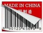 Image - Is a Crackdown on Chinese Imports Looming Ahead?